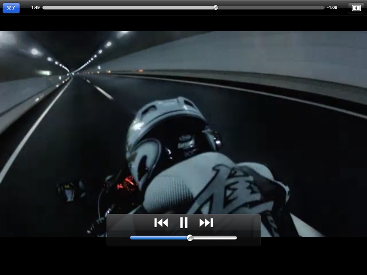 SUZUKI HAYABUSA screenshot-4