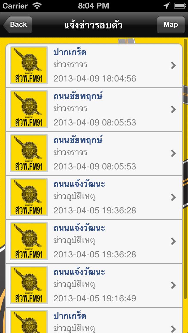 FM91BKK screenshot three