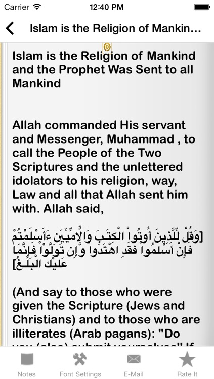 The Glorious QURAN Commentary by Top Great Islamic Scholar ibn kathir (Kaseer Islam) in English & Arabic Best Translation for Ramadan screenshot-0