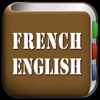 All French English Dictionaries