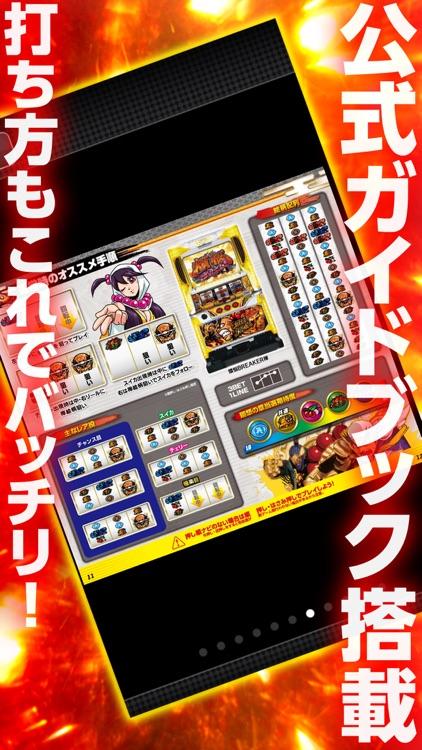 煩悩BREAKER禅「スロチャレンジ」 screenshot-3