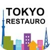 Tokyo Restauro iPhone / iPad
