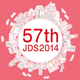 the 57th Annual Meeting of the Japan Diabetes Society Mobile Planner