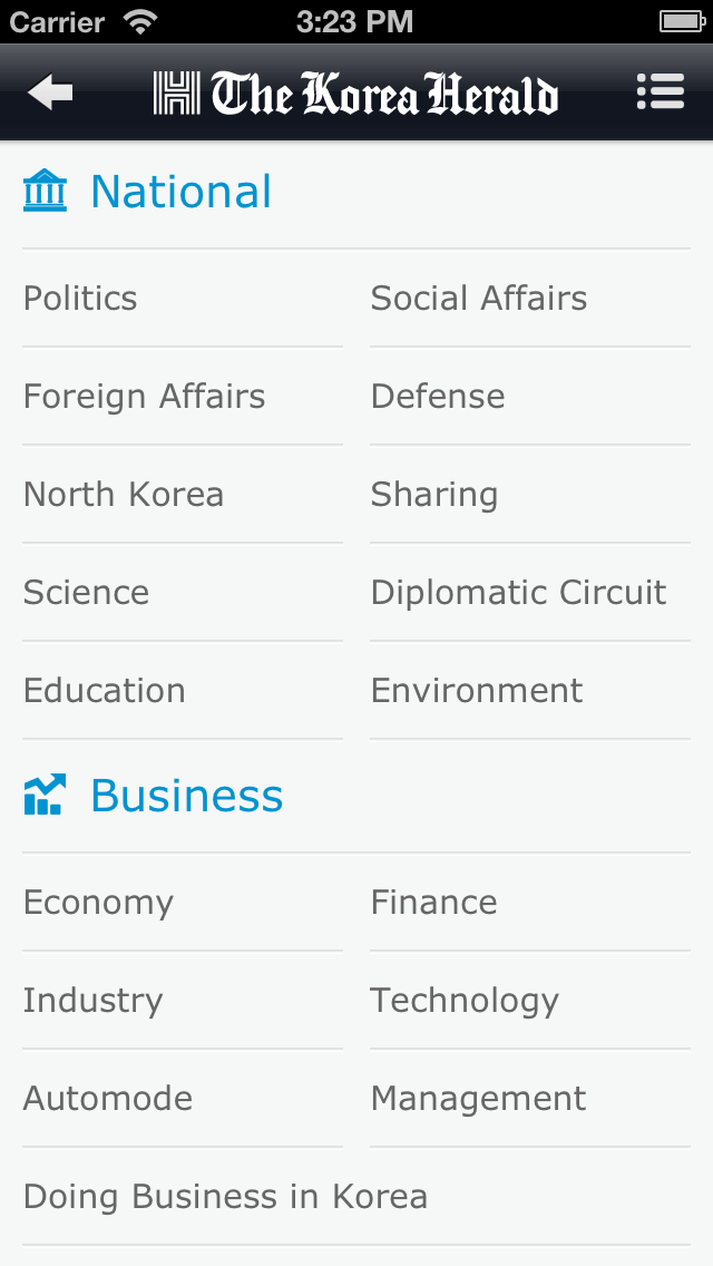 cancel Korea Herald News Android 용 2