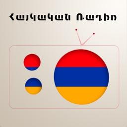 Armenian Online Radio