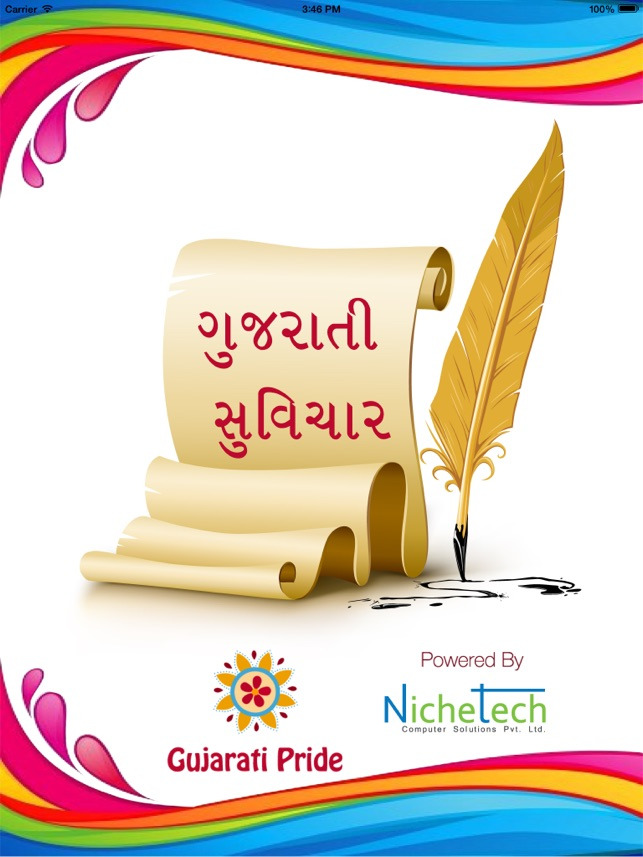Gujarati Suvakya On The App Store