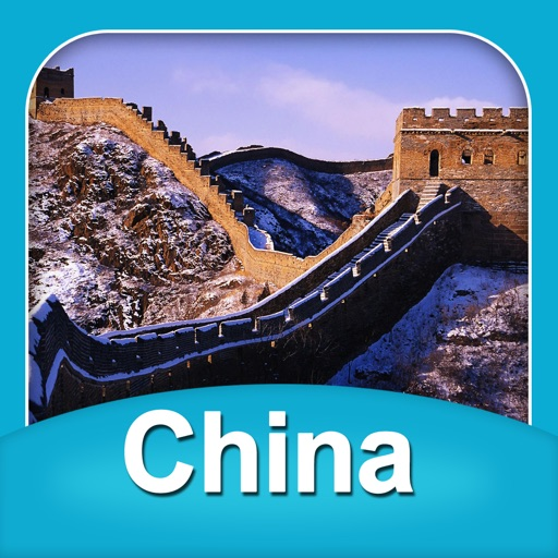 The Heritage of China