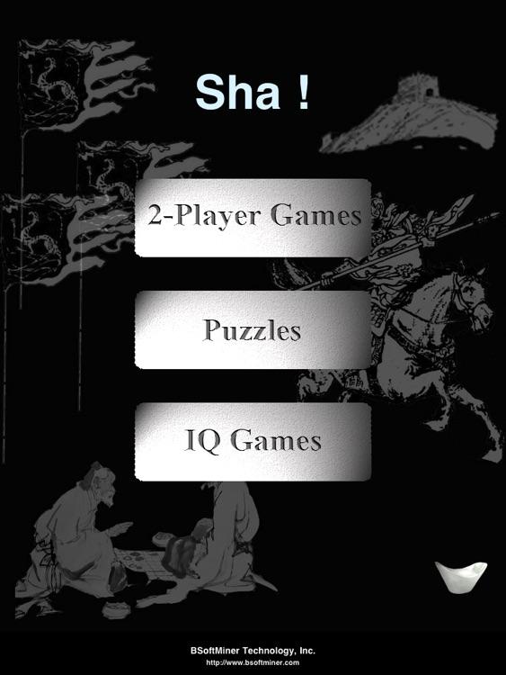 Sha!-HD