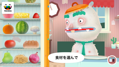 Toca Kitchen 2のおすすめ画像4