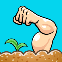 筋肉を育てて売る! - 筋肉育成ゲーム