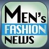 メンズファッションのブログまとめニュース速報 - iPadアプリ
