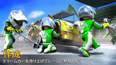 Big Win Racing (レーシング)のおすすめ画像1