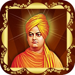 Swami Vivekananda Quotes For iPhone