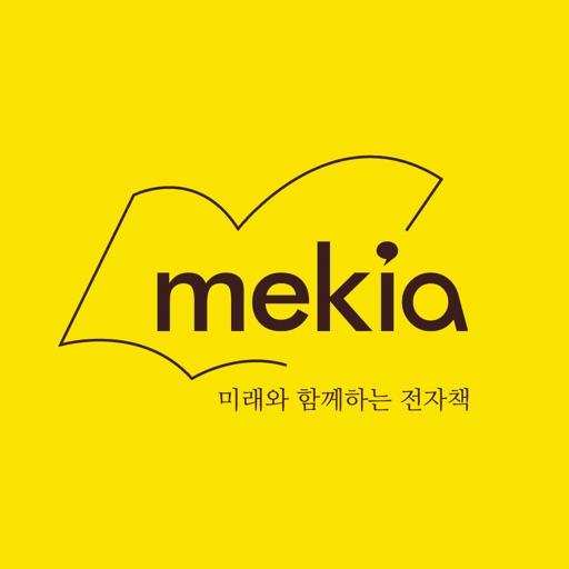 mekia(메키아) - 전자책(ebook) 서점