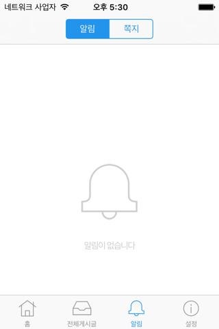 주식회사현주 screenshot 2
