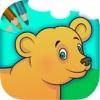 彩色野生动物 - 着色书为孩子38岁