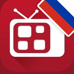 Российское ТВ Pограмма