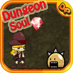 Ultimate Kids Game - Dungeon Soul