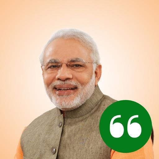 Narendra Modi Quotes - The best quotes