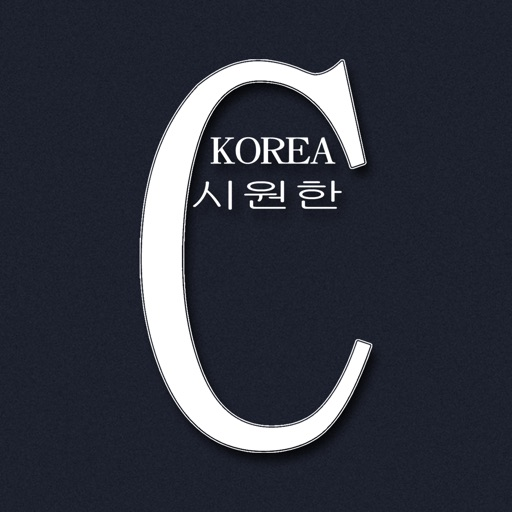 Cool Korea