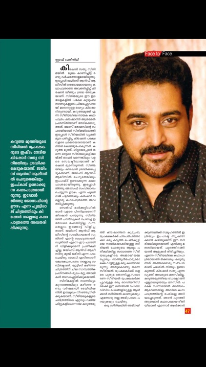Cinema (Magazine) screenshot-2