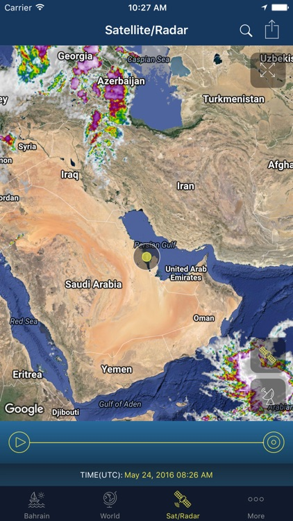 Bahrain Weather screenshot-4