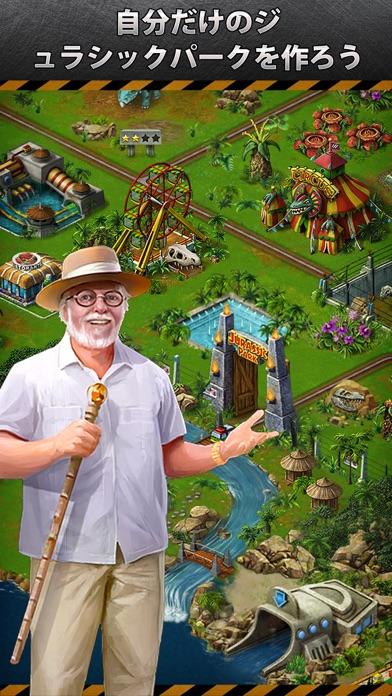 Jurassic Park™ Builderのスクリーンショット3