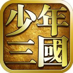 少年三國:武神趙子龍登場!一將破城!單機RPG動作,攻城掠池!