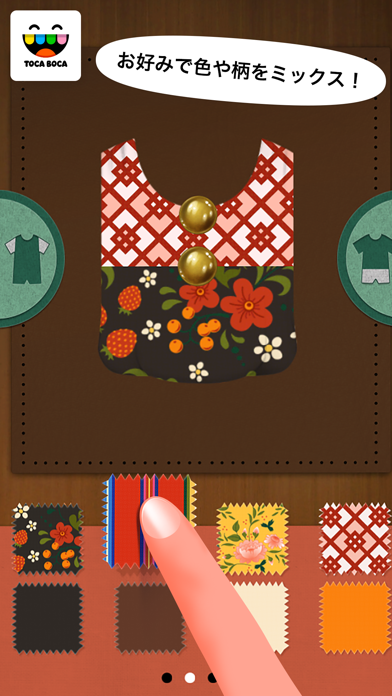 Toca Tailor Fairy Tales ScreenShot1