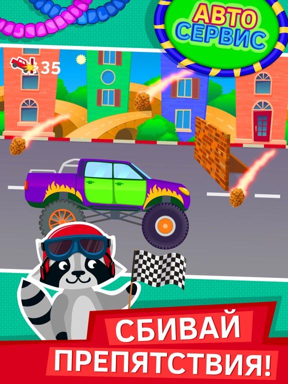 Игра Автомойка машины игра для детей