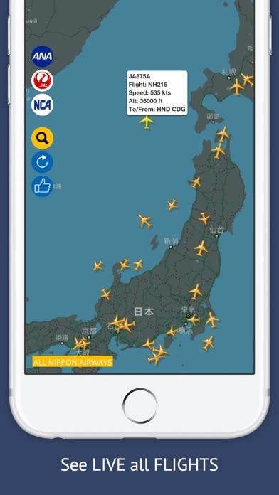 Screenshot of JP Tracker Free : Live Flight Tracking & Status2