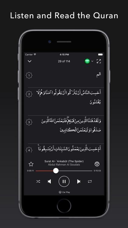 Quran Pro Audio FREE for Muslim with Tafsir - رمضان - القرآن الكريم screenshot-3