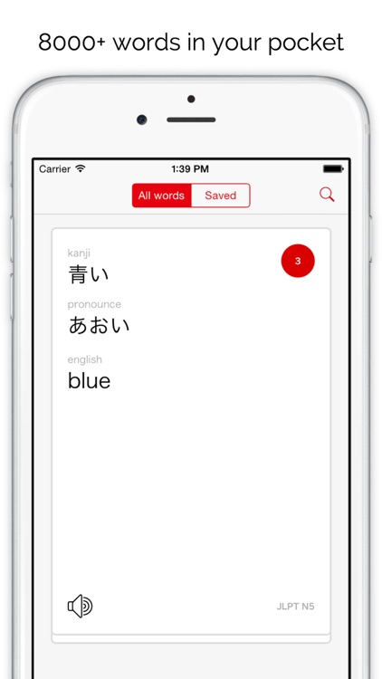 Learn Japanese Words and JLPT by Mogohichi, Inc