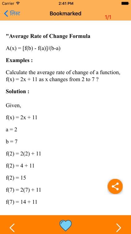 Best Math Formulas screenshot-4