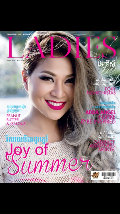 Ladies Magazine Cambodia