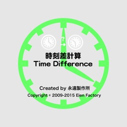 Time Difference Calculator