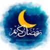 斋月穆巴拉克2016  - 卡里姆斋月的消息和壁纸