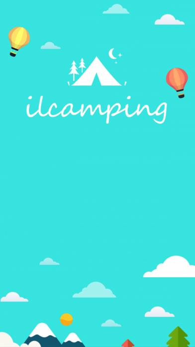 아이엘캠핑 ILCAMPING