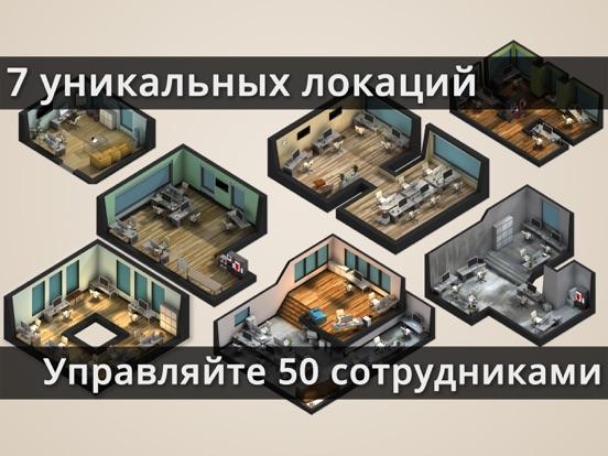 Game Studio Tycoon 3 Free на iPad
