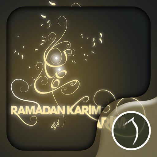 Ramadan Wallpaper: HD Wallpapers iOS App
