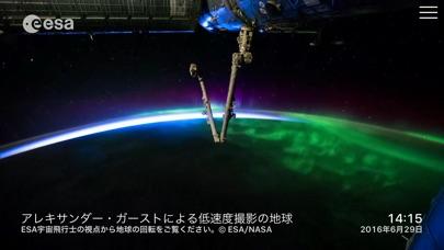 Outland - Space Journey screenshot1