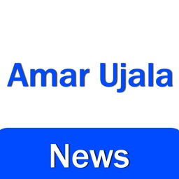 AmarUjala News Live Update for All