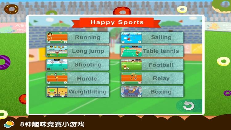 Sports by 多纳