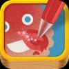 Sabbiarelli HD - Disegni da Colorare - un gioco per Bambini Semplice Divertente e Creativo (AppStore Link)