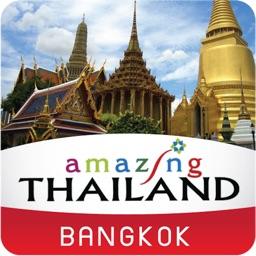 태국관광청 : 방콕 HD