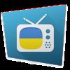 Українське телебачення - Pamgoo LLC