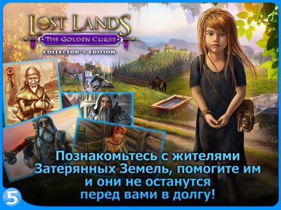 Скачать Lost Lands 3: The Golden Curse HD