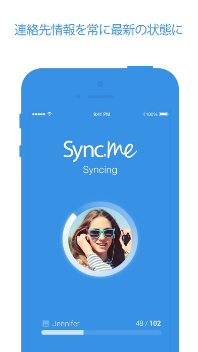 Sync.ME - Know who's callingスクリーンショット