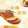 杂粮面包做法大全 - 美味看得见
