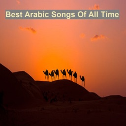 Best Arabic Songs Of All Time
